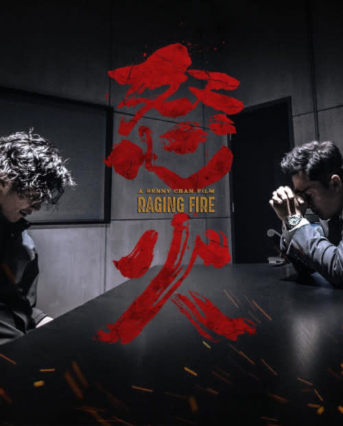 Donnie stars in 'Raging Fire' with Nicholas Tse