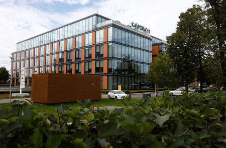 A general view shows the headquarters of the anti-virus firm Kaspersky Lab in Moscow