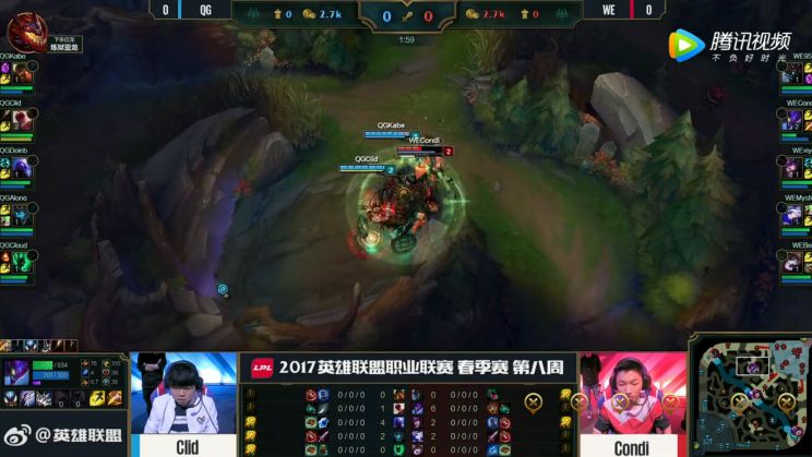 Kabe and Clid set a drap for Condi in Game 1 (lolesports)
