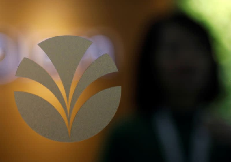 An Olam logo is pictured in their office in Singapore