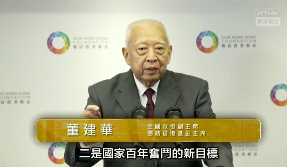 Former chief executive Tung Chee-hwa called President Xi Jinping's leadership a blessing Photo: RTHK