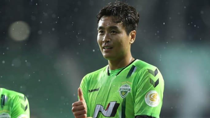 Jeonbuk Hyundai Motors v Suwon Samsung Bluewings - K League 1