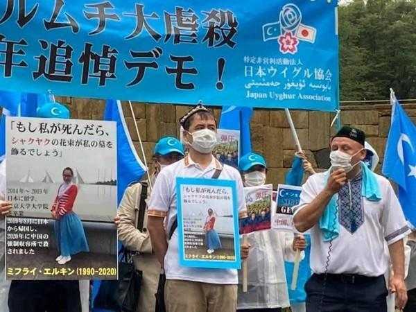 A protest march was held by Uighurs on July 4 in Japan's Tokyo.