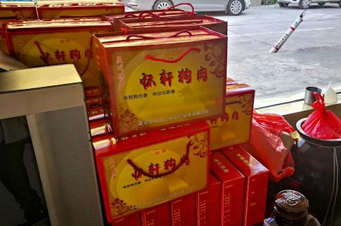 Dog meat packaged for sale in Guilin, in China's Guangxi province. Photo: He Huifeng