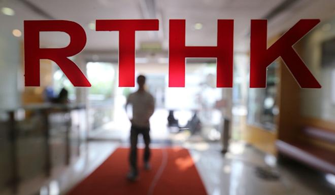 RTHK is government-funded but operates independently. Photo: SCMP