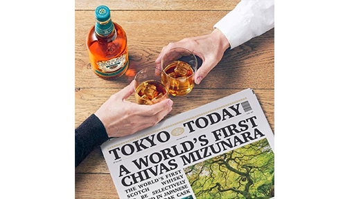 Chivas Regal Mizunara: World's First Scotch Whisky Finished in Rare Japanese Oak Casks