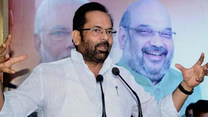 Muslim-minds poisoned for 70-years, hard-work needed to gain trust: Naqvi