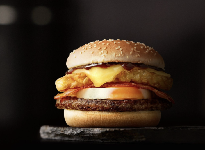 <p>If you find yourself having brekkie down under, this big breakfast burger should fulfill your appetite. Between the two sesame seed buns is an almighty sandwich stacked with a beef patty, a hash brown, a freshly cracked egg, cheese, bacon, and barbecue sauce.</p>