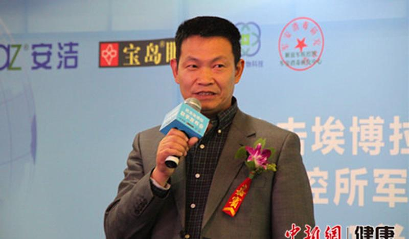 Chinese ex-military official stripped of doctorate for cheating