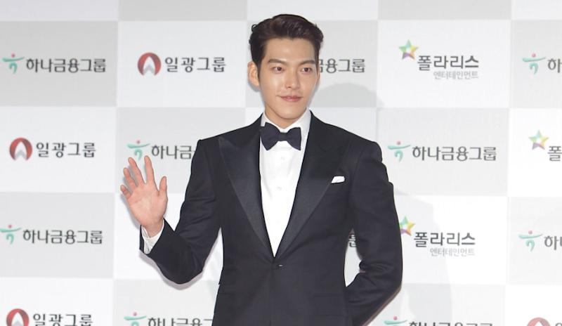 Kim Woo Bin on the red carpet