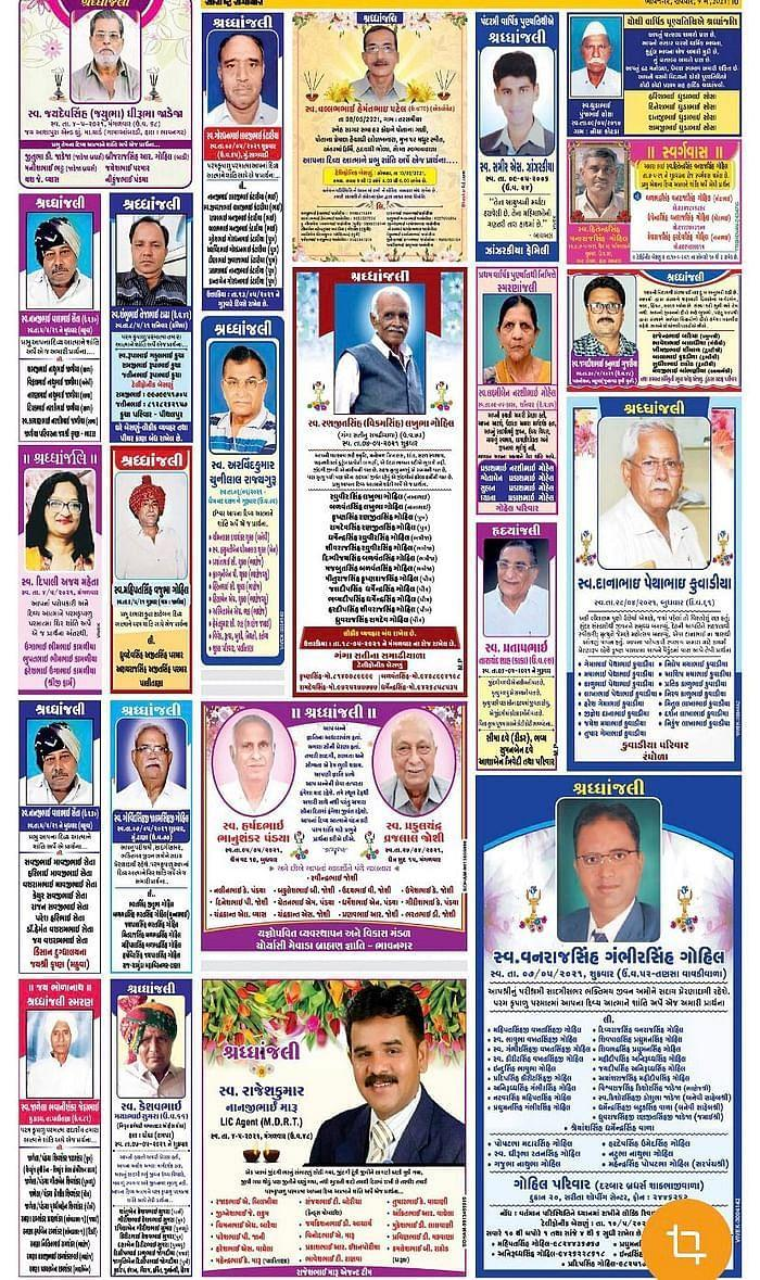 On 9 May, Saurashtra News published condolence messages for 195 people.