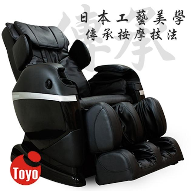 https://www.taitun.com.tw/toyo-massage-chairs/products-503-82.html