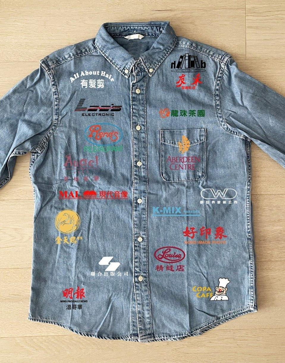 """Artist Dennis Ha's """"Shirt"""" (2021 work in progress) features the logos of Vancouver businesses connected to the Hong Kong diaspora. Photo: Handout/Hotam Press Gallery"""