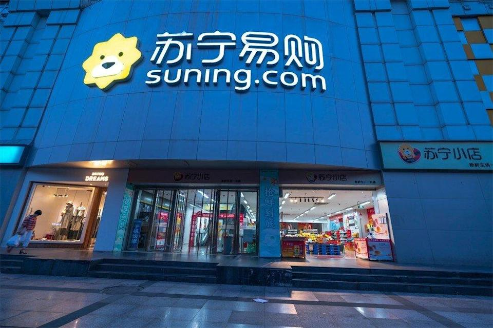 A Suning.com retail store is seen in downtown Chengdu, capital of southwest China's Sichuan province. Photo: Shutterstock