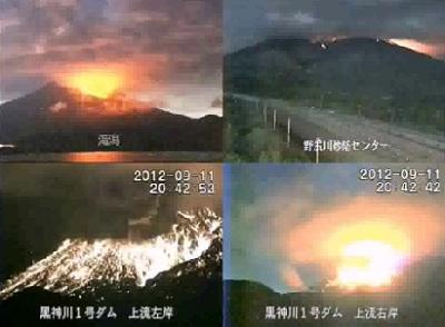 Now this is a true display of energy! Japan's Mount Sakurajima explodes in dramatic fashion and it was all captured on four cameras set up in the surrounding area.