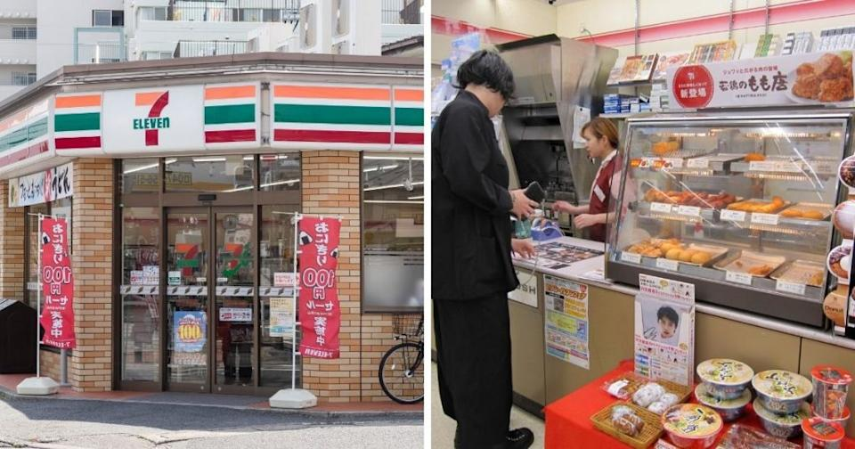 Japanese convenience store (Shutterstock/The China Post)