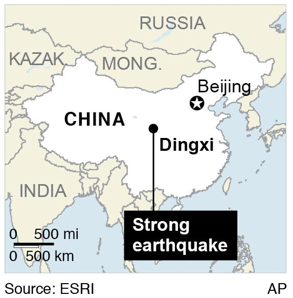 Map locates earthquake that struck Dingxi, China; 1c x 2 inches; 46.5 mm x 50 mm;