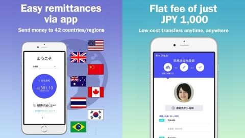 Docomo Money Transfer Mobile Remittance Service To Add China And Thailand