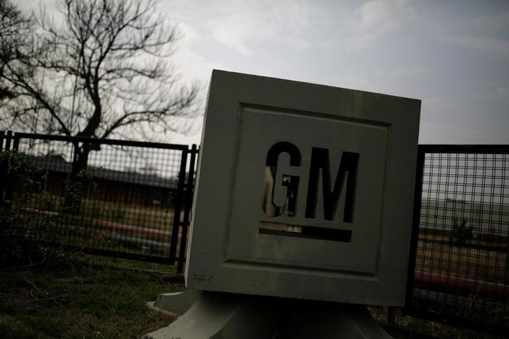 The GM logo is seen at the General Motors Assembly Plant in Valencia