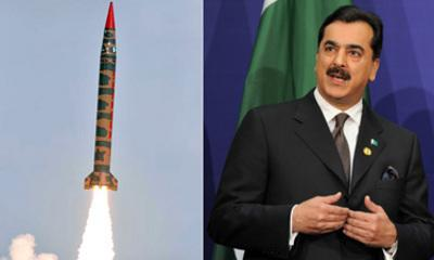 Pakistan Military: Missile Test Successful
