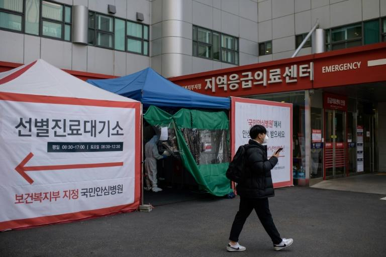 The testing facility is part of South Korea's drive to track down coronavirus infections