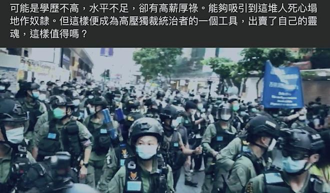 A post on Dr Kwok Ka-ki's Facebook page referred to 'a bunch of green objects that willingly serve as the running dog of the tyrant regime'. Photo: Facebook