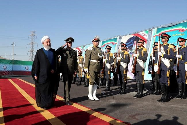 The Latest: Iran imposes sanctions on US think-tank
