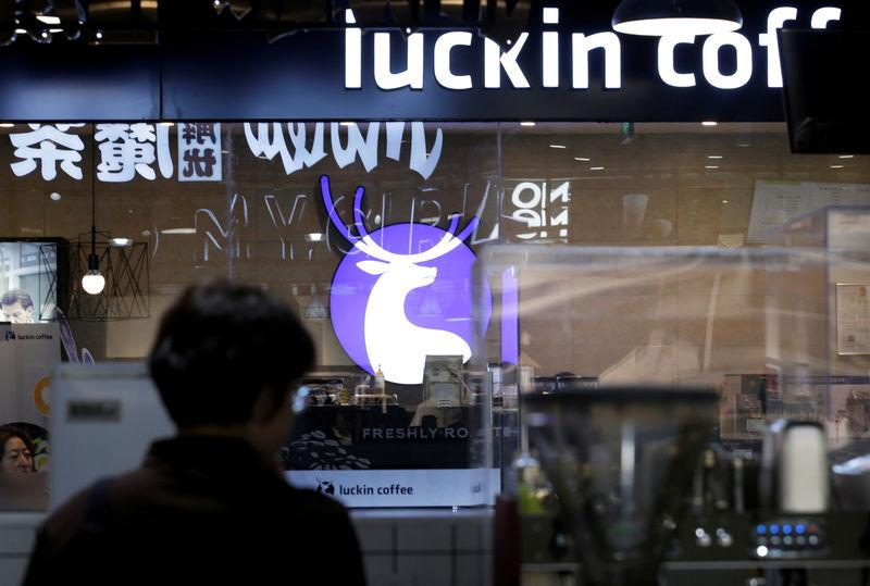 FILE PHOTO: The logo is seen at a Luckin Coffee store in Beijing