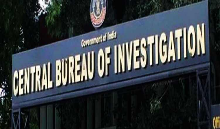 CBI carries out searches at 22 locations in 250 crore scholarship scam