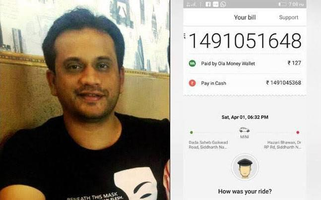 Mumbai man gets Rs 149 crore bill for an Ola ride he never took