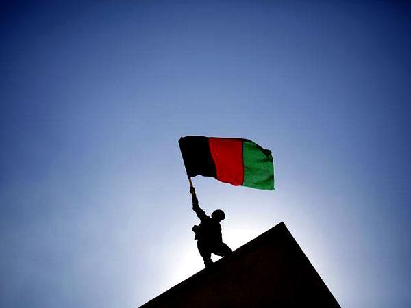 Flag of Republic of Afghanistan