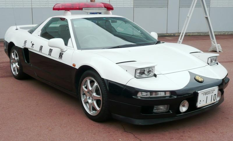 A Honda NSX used by Japanese police