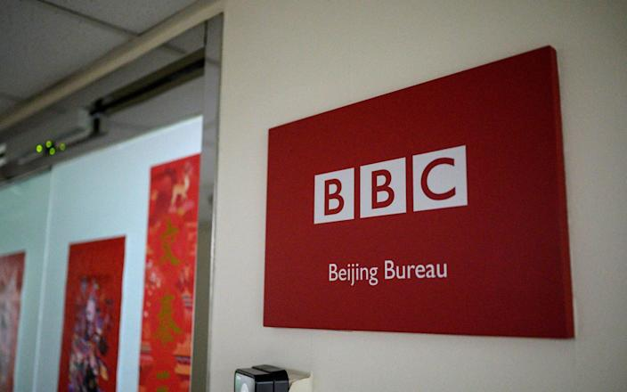 China has banned the BBC - GETTY IMAGES