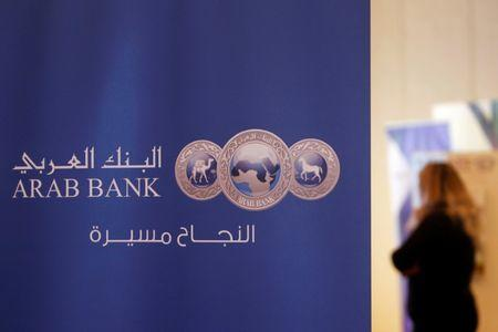 The logo of Arab Bank is seen during the opening of the Annual Arab Banking Conference in Beirut