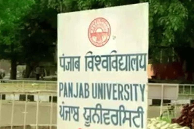 Panjab University Admission 2020 at puchd.ac.in: When and How to apply for UG and PG Courses