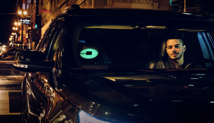 You'll never get into the wrong Uber again.