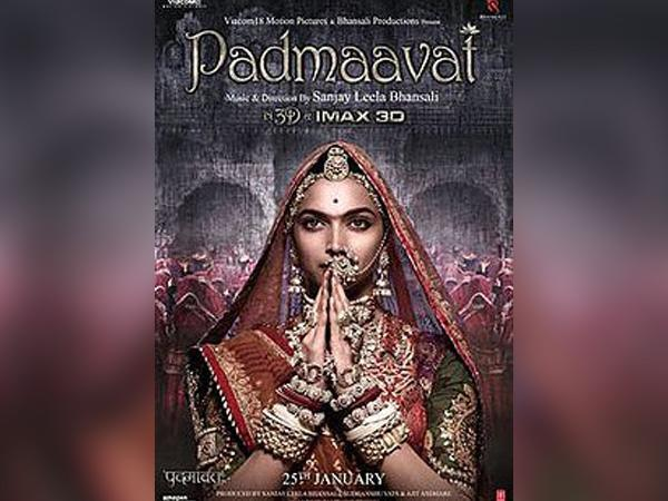 Poster of 'Padmaavat', Image courtesy: Instagram