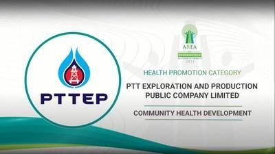 PTT Exploration and Production Public Company Limited awarded in the Health Promotion Category at Asia Responsible Enterprise Awards 2021