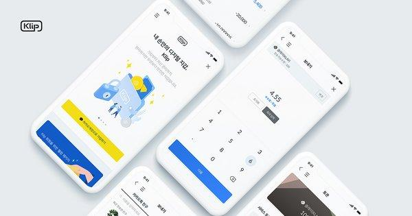 Klip provides a unique opportunity to experience digital assets within KakaoTalk, the leading mobile messaging application in South Korea