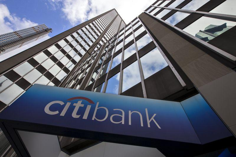 A view of the exterior of the Citibank Corporate headquarters in the Manhattan borough of New York