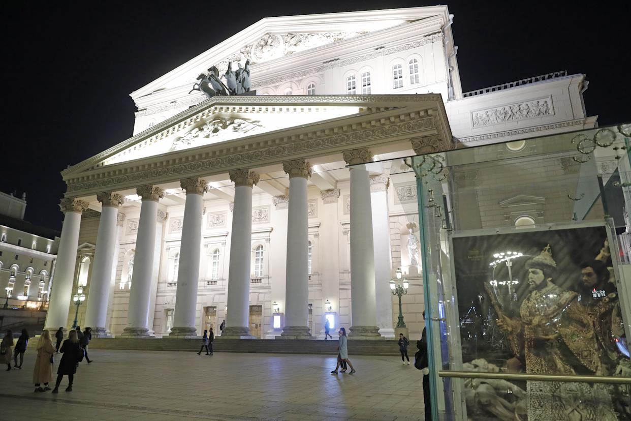 The building of Moscow's Bolshoi Theatre. On October 9, 2021, actor Yevgeny Kulesh was crushed to death by a prop during a performance of the Sadko opera by Nikolai Rimsky-Korsakov.