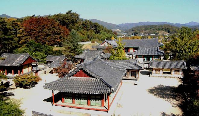 The design of Sosu Seowon allowed students to enjoy the natural surroundings of the area. Photo: Handout