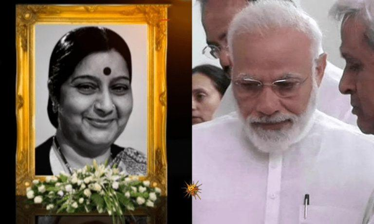 PM Narendra Modi Pays His Respect At Sushma Swaraj's Prayer Meet