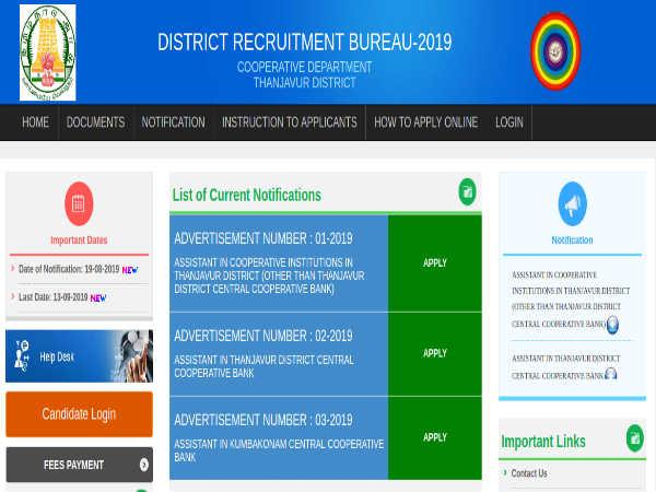 Thanjavur Cooperative Bank Jobs For 163 Assistants Post