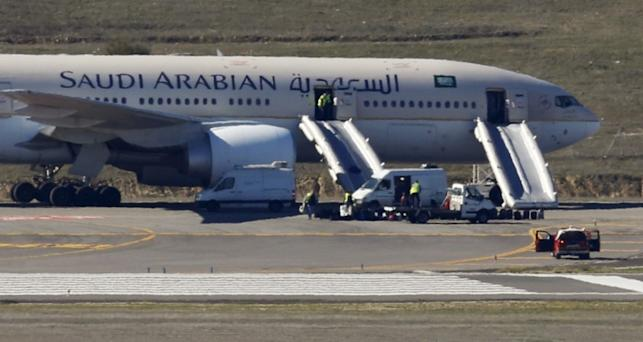 Saudi Arabian Airlines