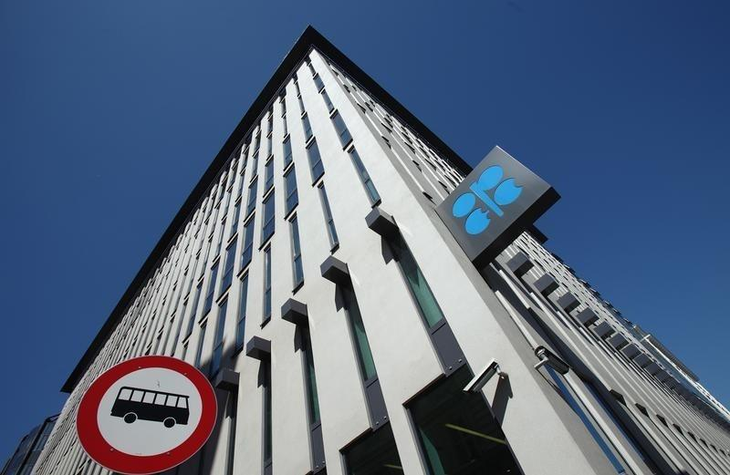 The OPEC logo is seen at OPEC's headquarters during a meeting of OPEC oil ministers in Vienna