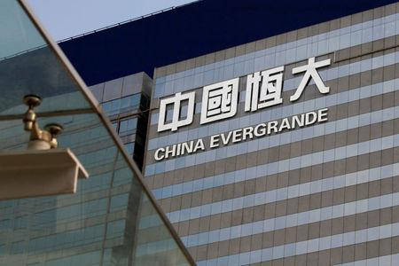 An exterior view of China Evergrande Centre in Hong Kong