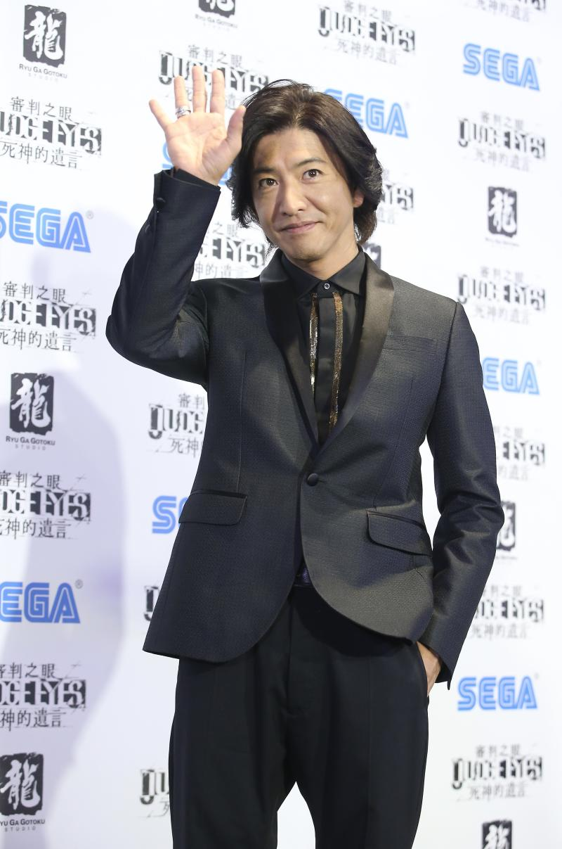 TAIPEI, CHINA - DECEMBER 02: Japanese actor Kimura Takuya attends a press conference for video game 'JUDGE EYES: Death's last words' for PS4 on December 2, 2018 in Taipei, Taiwan of China. (Photo by udn.com/Visual China Group via Getty Images)
