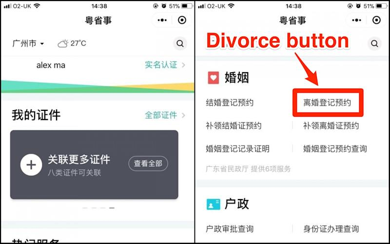 People in China can now file for divorce on the WeChat instant