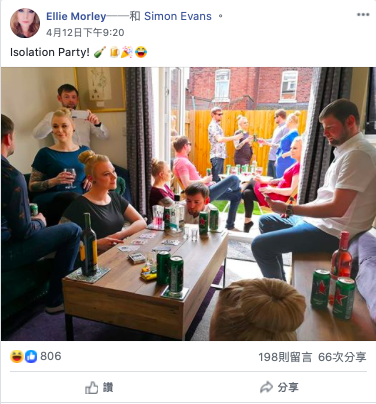 Facebook group, Isolation Nation